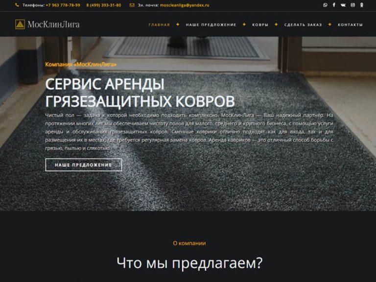 arendakovra.ru